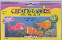 Pompom Kits - Under the Sea